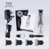 صورة مكينة حلاقة TIT706 تي اي تي