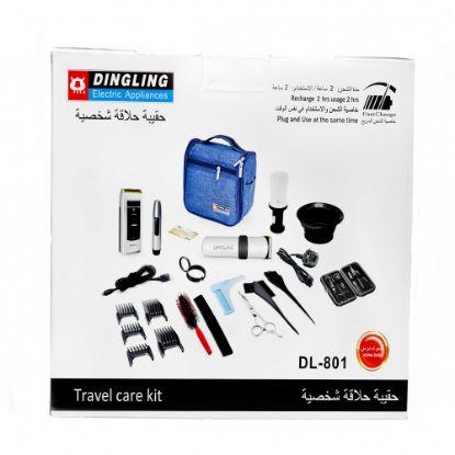 صورة حقيبة حلاقة شخصية DL-801  من دينجلينج
