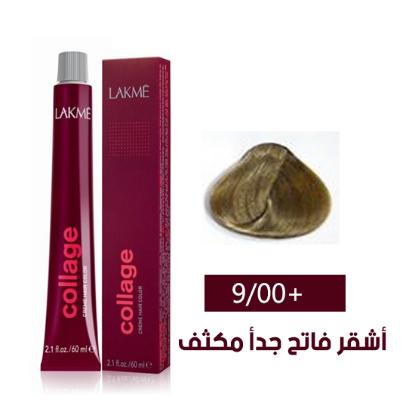 صورة لاكمي كولاج صبغة شعر بصيغة كريم +9/00 أشقر فاتح جدأ مكثف - 60 مل