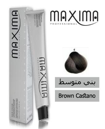 صورة ماكسيما صبغة شعر مع الكيراتين والسيراميد بني متوسط رقم 4 ( 100 مل)