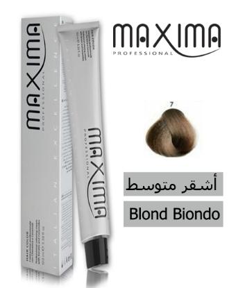 صورة ماكسيما صبغة شعر مع الكيراتين والسيراميد أشقر متوسط رقم 7  ( 100 مل)