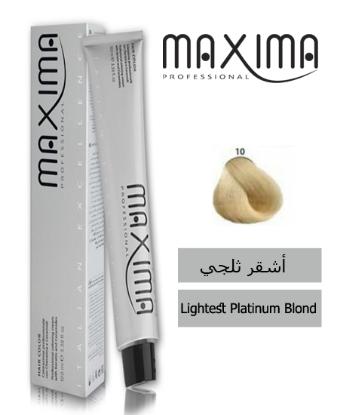 صورة ماكسيما صبغة شعر مع الكيراتين والسيراميد أشقر ثلجي رقم 10  ( 100 مل)