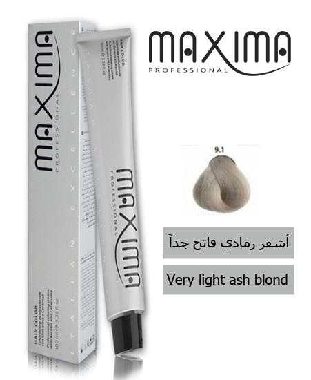 صورة ماكسيما صبغة شعر مع الكيراتين والسيراميد أشقر رمادي فاتح جداً رقم 9.1  ( 100 مل )