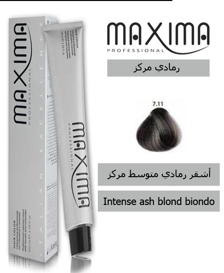 صورة ماكسيما صبغة شعر مع الكيراتين والسيراميد أشقر رمادي متوسط مركز رقم 7.11  ( 100 مل )