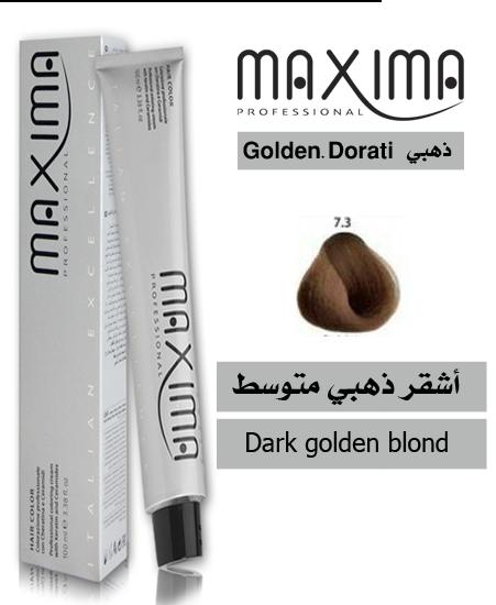 صورة ماكسيما صبغة شعر مع الكيراتين والسيراميد أشقر ذهبي متوسط رقم 7.3  ( 100 مل )