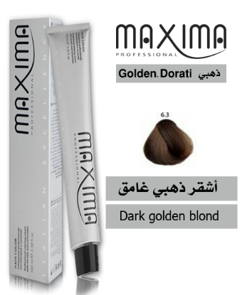 صورة ماكسيما صبغة شعر مع الكيراتين والسيراميد أشقر ذهبي غامق رقم 6.3  ( 100 مل )