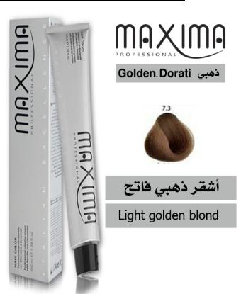 صورة ماكسيما صبغة شعر مع الكيراتين والسيراميد أشقر ذهبي فاتح رقم 8.3  ( 100 مل )