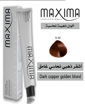 صورة ماكسيما صبغة شعر مع الكيراتين والسيراميد أشقر ذهبي نحاسي غامق رقم 6.34  ( 100 مل )