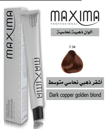 صورة ماكسيما صبغة شعر مع الكيراتين والسيراميد أشقر ذهبي نحاسي متوسط رقم 7.34  ( 100 مل )