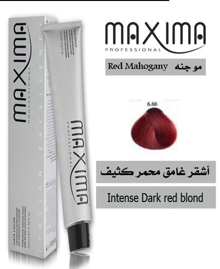 صورة ماكسيما صبغة شعر مع الكيراتين والسيراميد أشقر غامق محمر كثيف رقم 7.34  ( 100 مل )